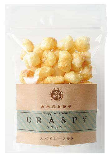 CRASPY(クラスピー):スパイシーソルト