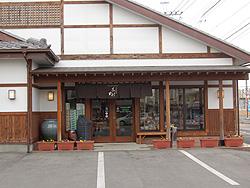 下野乃国米菓處 木村 江曽島店