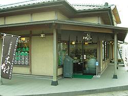 下野乃国米菓處 木村 野木店