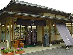 下野乃国米菓處 木村 小山ゆうえんち前店
