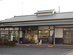 下野乃国米菓處 木村 佐野店
